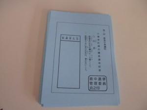 CIMG3363