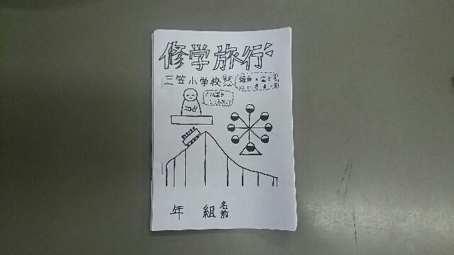 DSC_0398-640x360.JPG