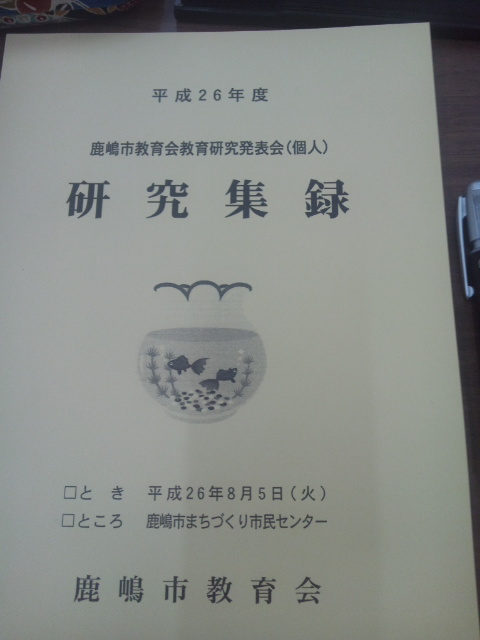 DSC_0147.JPG